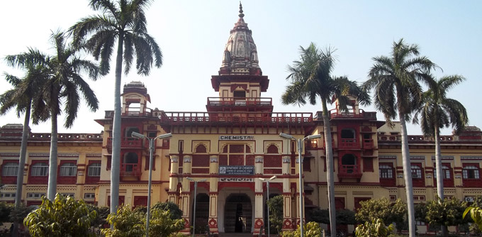 'Bhoot Vidya' at BHU will be conducted by the faculty of Ayurveda